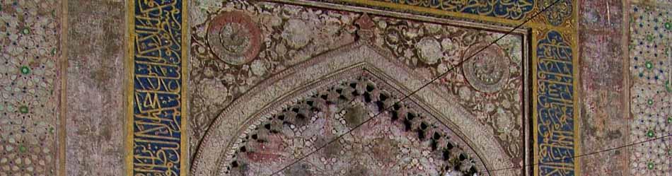 Jami masjid fatehpur sikri agra for Decoration khotba