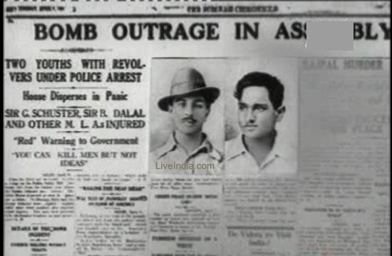 Bhagat Singh Profile