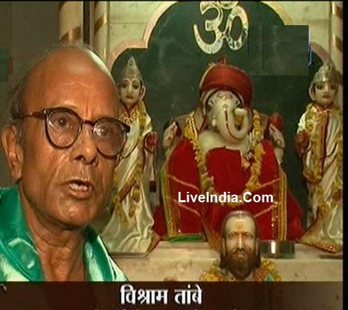 Vishram Tambe