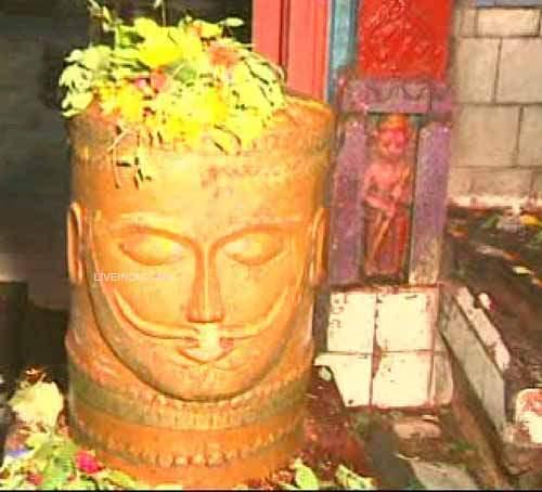 Vaidyanath Jyotirlinga, Baidyanath Jyotirlinga