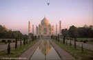 The Taj Mahal with Gallery