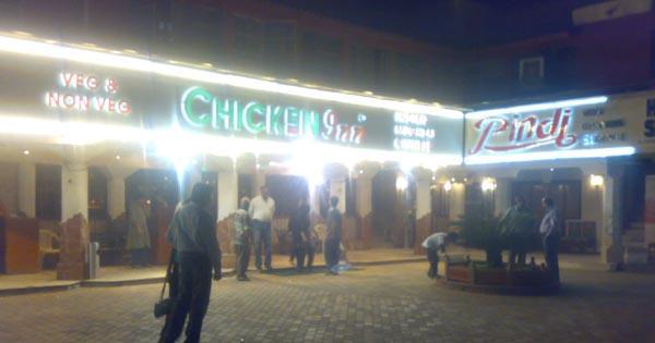 Hotels Near India Gate