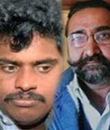 Surendra koli wife sexual dysfunction